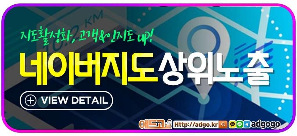 브로셔제작광고대행사도메인최적화
